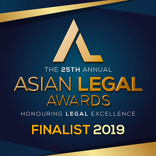 AsianLegalAwards2019.jpg